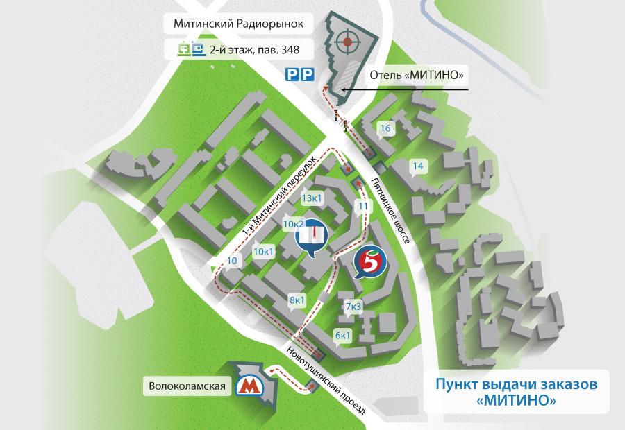 Городская поликлиника  210 о врачах г Москва ЮАО