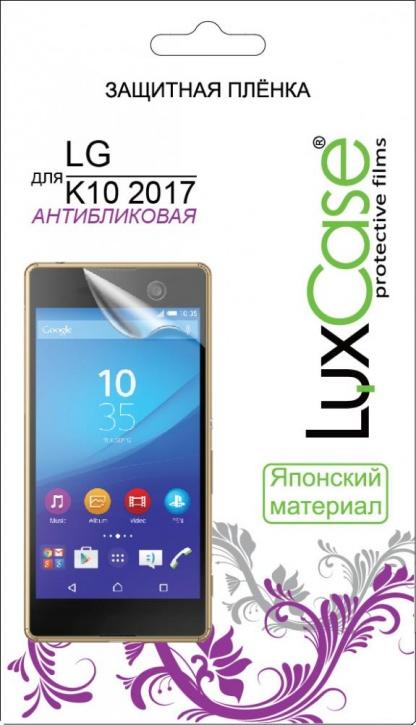 LuxCase для LG K10 (2017)