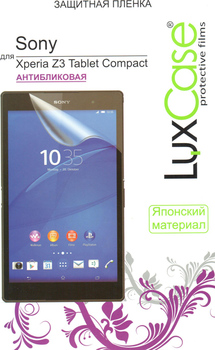 �������� ������ LuxCase ��� Sony Xperia Z3 Tablet Compact Anti-Glare