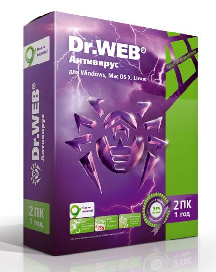 Антивирус DR.Web 2 ПК на 1 год BHW-A-12M-2-A3