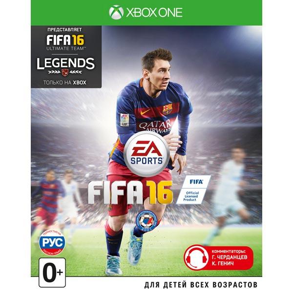 Игра EA Sports FIFA 16 Xbox One