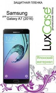 Защитная пленка LuxCase для Samsung Galaxy A7 (2016) (Суперпрозрачная)