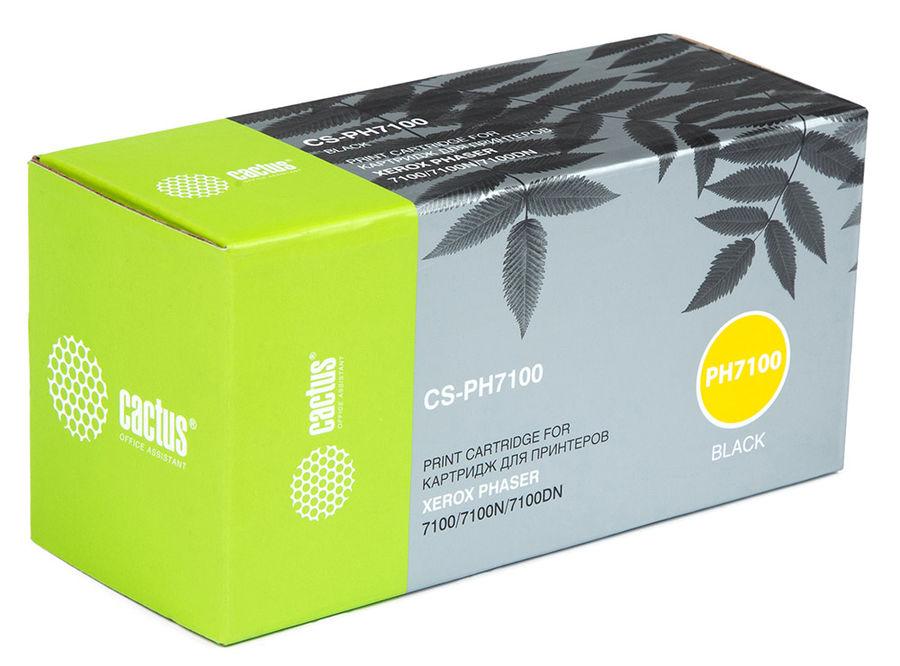 Cactus CS-PH7100, black