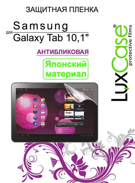 Защитная пленка LuxCase для Samsung Galaxy Tab A 10.1 (Антибликовая) 52567