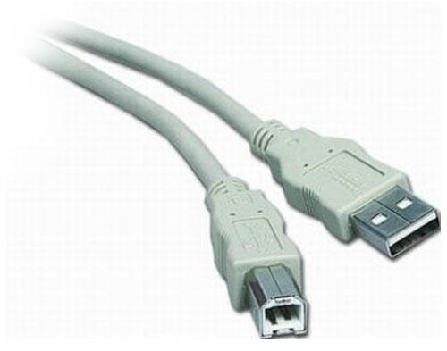 USB 5.0м (для принтера) - (Переходник. USB 2.0. Длина 5 м.)