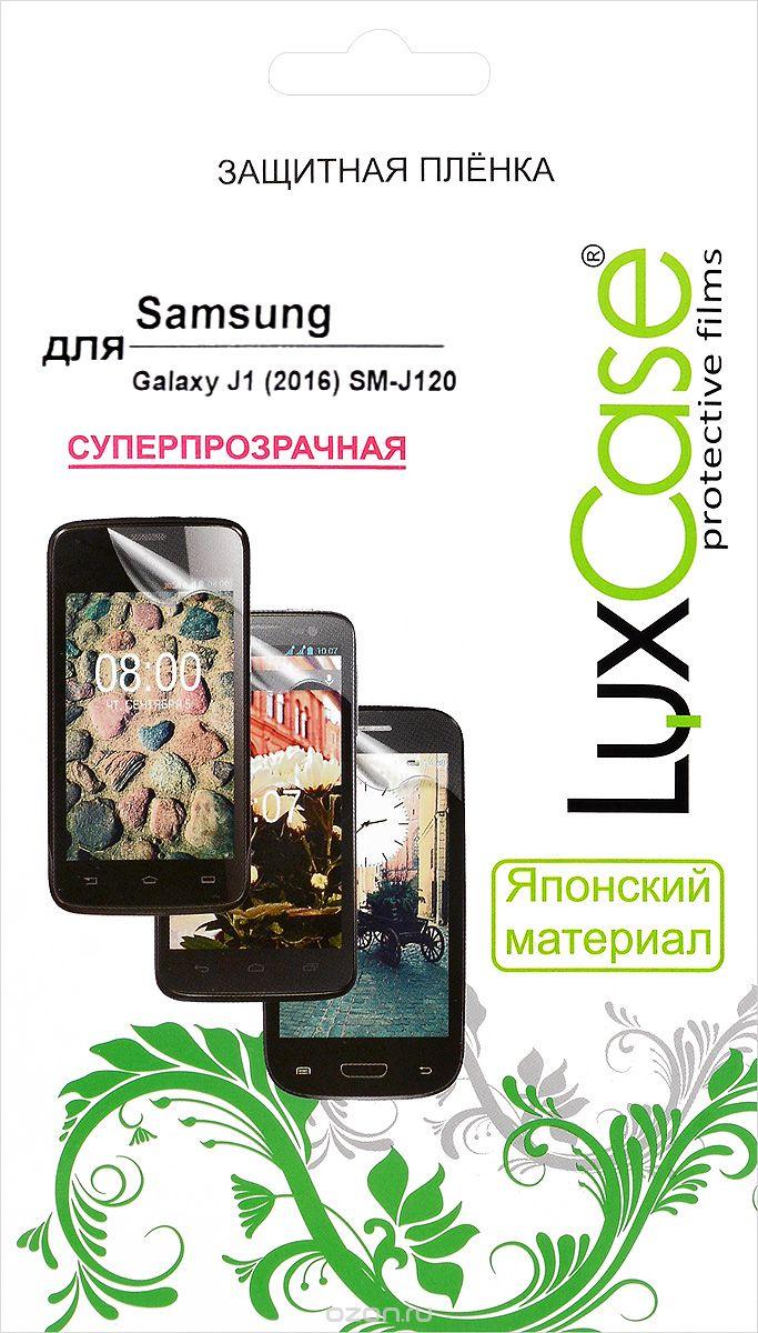 Защитная пленка LuxCase для Samsung Galaxy J1 (2016) SM-J120 (Суперпрозрачная)