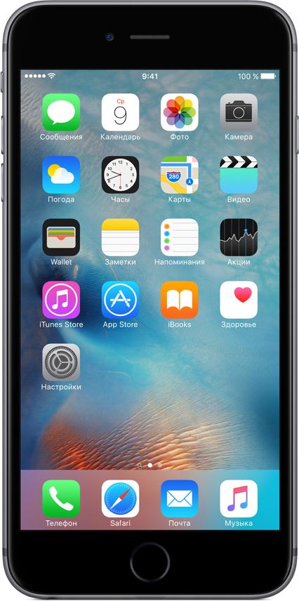 Apple iPhone 6S Plus 128Gb, Space Gray - (iOS 9; GSM 900/1800/1900, 3G, 4G LTE, LTE-A; SIM-карт 1 (nano SIM); Apple A9; ROM 128 Гб; 12 млн пикс., встроенная вспышка; есть, 5 млн пикс.; датчики - освещенности, приближения, гироскоп, компас, барометр, считывание отпечатка пальца)