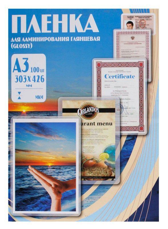 Пленка Office Kit PLP10030 глянцевая (303х426мм)