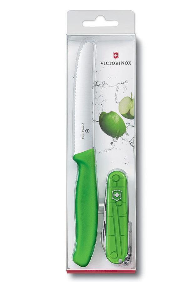 Victorinox Color Twins light green - (Предметов 2 шт (Набор включает в себя многофункциональный карманный нож Spartan и супер-острый нож для овощей с волнистым лезвием) • Лезвие - нержавеющая сталь. Рукоять - Полипропилен.)