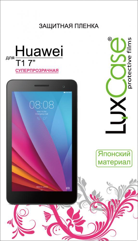 LuxCase для Huawei MediaPad T1 7.0 (Суперпрозрачная) - (Суперпрозрачная; Huawei MediaPad T1 7.0; бесцветная, прозрачная)