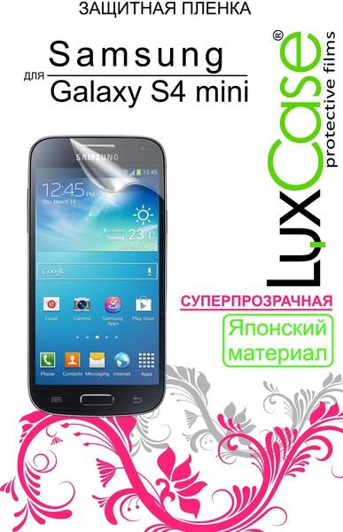 �������� ������ LuxCase ��� Samsung Galaxy S4 mini, i9190 (���������������), 121�58 ��