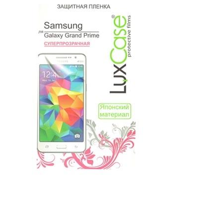 LuxCase для Samsung Galaxy Grand Prime SM - G530H 80884