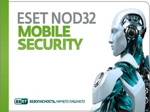 ��������� Eset NOD32 Mobile Security BOX NOD32-ENM2-NS(BOX)-1-1