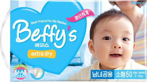 Подгузники Beffy's extra dry д/детей S 3-8кг/50шт 9008