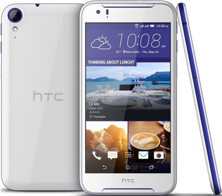 HTC Desire 830 dual sim Cobalt White - (Android; GSM 900/1800/1900, 3G, 4G LTE, LTE-A Cat. 4; SIM-карт 2 (nano SIM); MediaTek Helio X10 (MT6795), 1500 МГц; RAM 3 Гб; ROM 32 Гб; ; 13 млн пикс., светодиодная вспышка; есть, 4 млн пикс.; датчики - освещенности, приближения, компас)