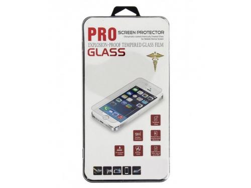 Защитная пленка Glass PRO для Samsung Galaxy S6/G920 0.33 mm