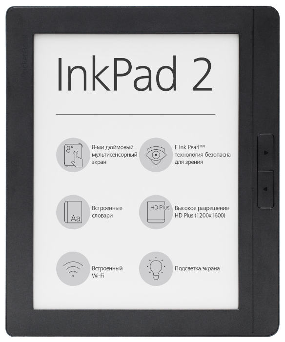 Электронная книга PocketBook 840-2 InkPad 2