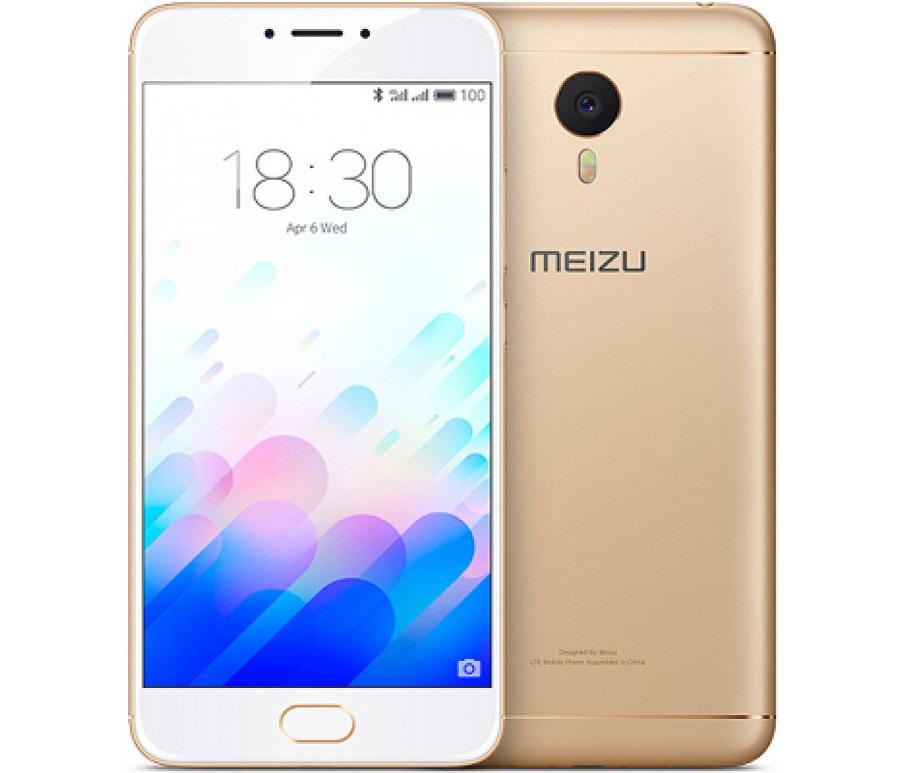 Meizu M3 Note 16Gb Gold White - (; GSM 900/1800/1900, 3G, 4G LTE, VoLTE; SIM-карт 2; MediaTek Helio P10 (MT6755); RAM 2 Гб; ROM 16 Гб; ; 13 млн пикс., светодиодная вспышка; есть, 5 млн пикс.; датчики - освещенности, приближения, Холла, компас, считывание отпечатка пальца)