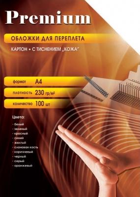 Обложка Office Kit СBKA400230, black