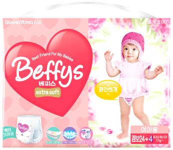 Подгузники-трусики Beffy's extra soft д/девочек XXL более 17кг/28шт 9023