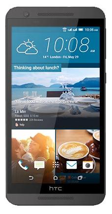 HTC One E9s dual sim Gun Metal - (; GSM 900/1800/1900, 3G, 4G LTE; SIM-карт 2 (nano SIM); MediaTek MT6752, 1500 МГц; RAM 2 Гб; ROM 16 Гб; 2600 мА?ч; 13 млн пикс., светодиодная вспышка; есть)