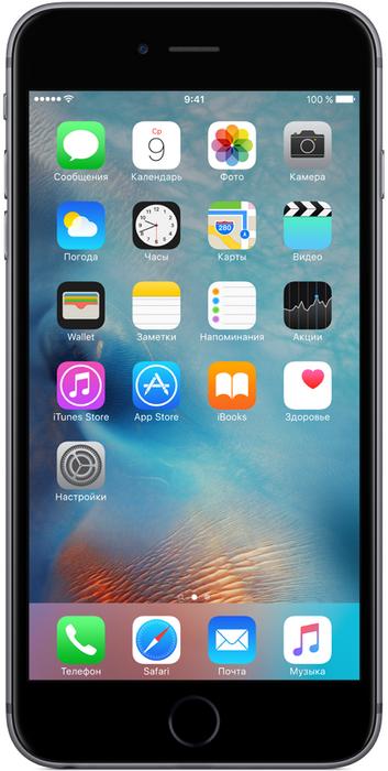Apple iPhone 6s Plus 32GB (MN2V2RU/A), Space Grey - (; GSM 900/1800/1900, 3G, 4G LTE, LTE-A, VoLTE; SIM-карт 1 (nano SIM); Apple A9; ROM 32 Гб; 12 млн пикс., встроенная вспышка; есть, 5 млн пикс.; датчики - освещенности, приближения, гироскоп, компас, барометр, считывание отпечатка пальца)