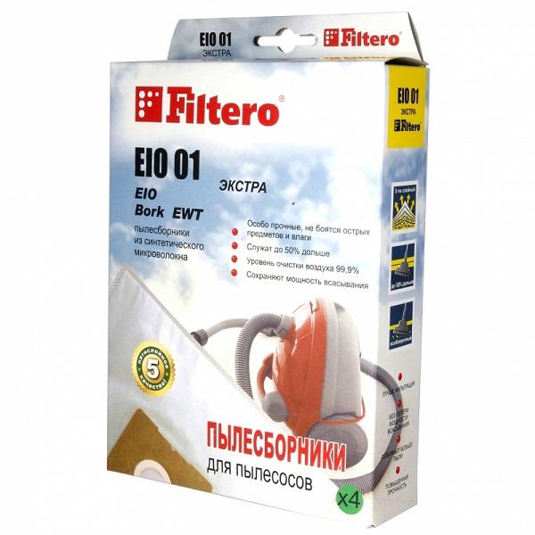 Filtero EIO01 Экстра, (комплект)