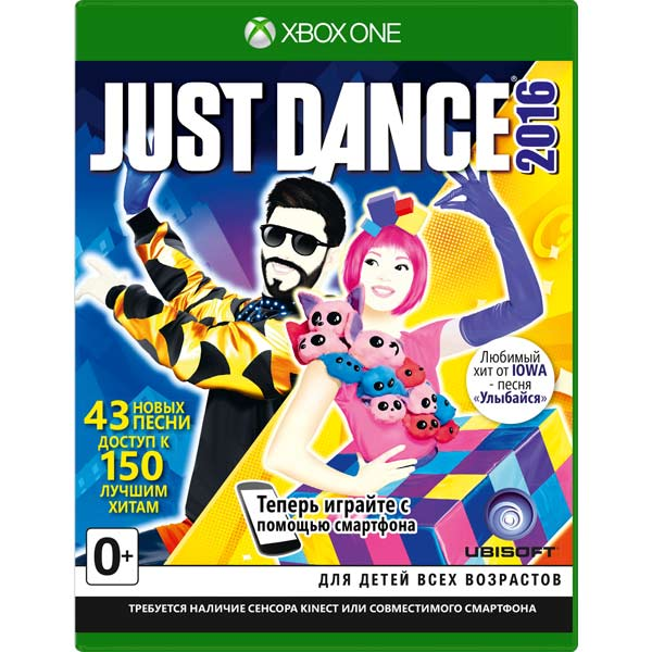 ���� Just Dance 2016 Xbox One