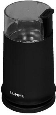 Кофемолка LUMME LU-2601 черный жемчуг - 150 Вт, ротационный нож, цвета: черный, белый, серебро, титан