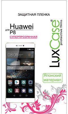 Защитная пленка LuxCase для Huawei P8 (Суперпрозрачная)