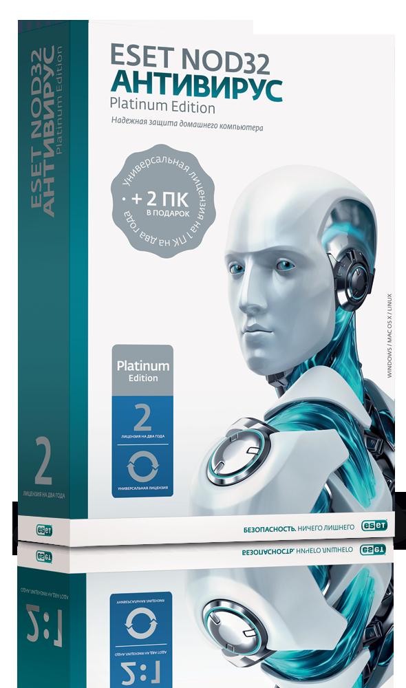 ��������� ESET NOD32 Platinum edition