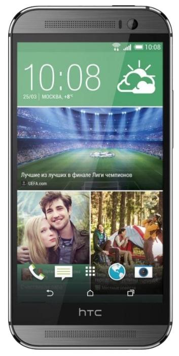 HTC One M8 Dual sim, Silver - (Android 4.4; GSM 900/1800/1900, 3G, LTE; SIM-карт 2 (nano SIM); Qualcomm Snapdragon 801, 2300 МГц; RAM 2 Гб; ROM 16 Гб; 2600 мАч; 4 млн пикс., светодиодная вспышка; есть, 5 млн пикс.; датчики - освещенности, приближения, гироскоп, компас, барометр)
