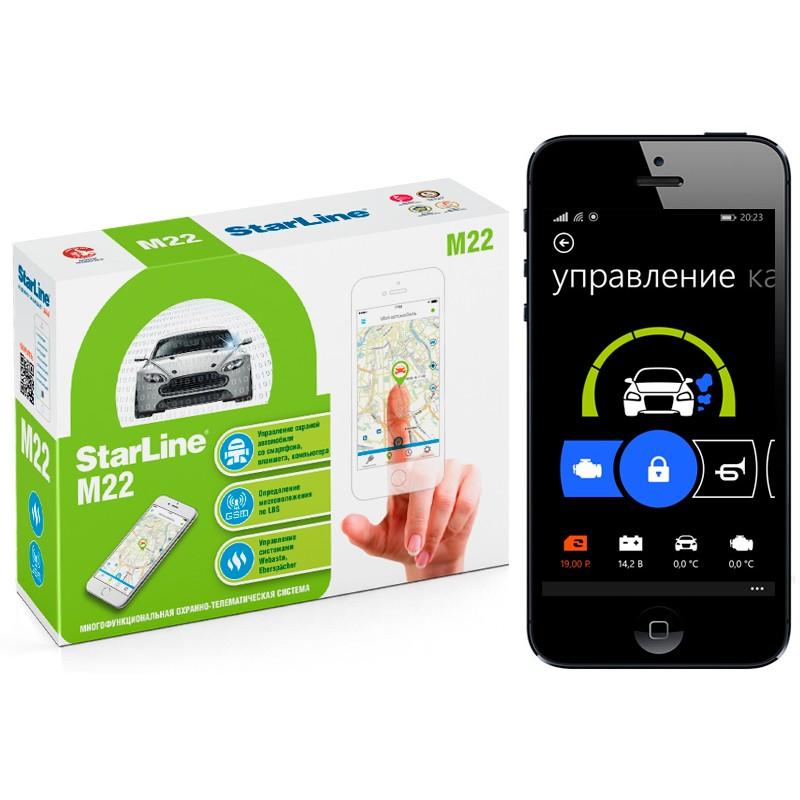 GSM Модуль StarLine M22 - (; голосовой звонок или SMS.)