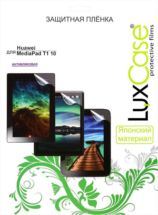 LuxCase для Huawei MediaPad T1 10 (Антибликовая) - (Антибликовая; Huawei MediaPad T1 10; бесцветная, прозрачная)