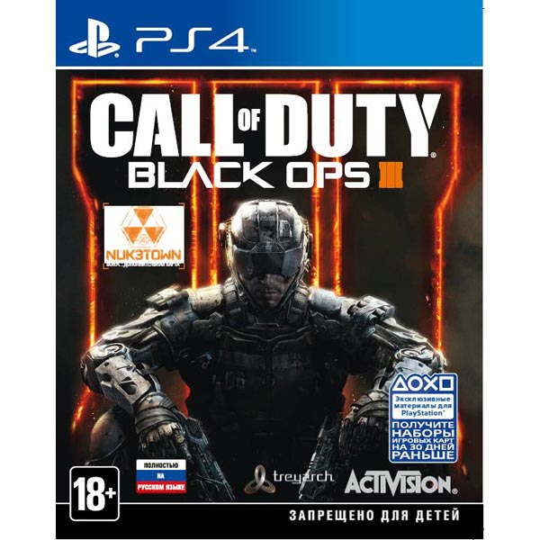 Игра Call of Duty:Black Ops III Nuketown Edition