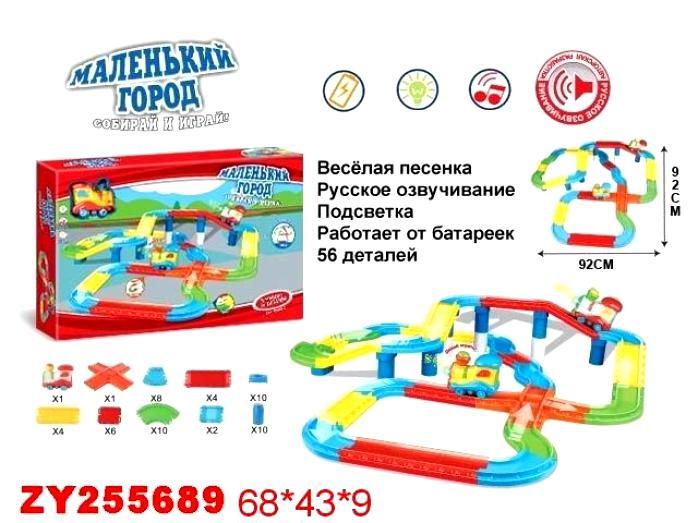 Zhorya Маленький город поезд на батарейках, свет, звук, 56 детали