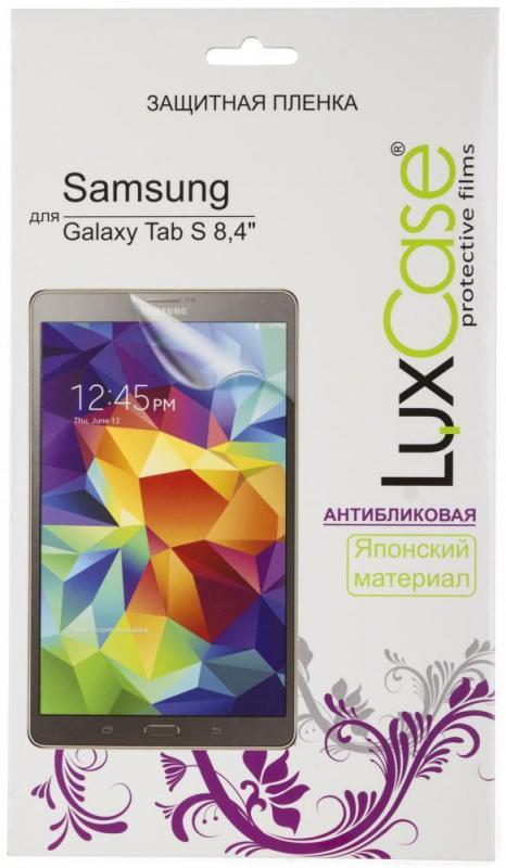 Защитная пленка LuxCase 80863 для Galaxy Tab S 8.4, антибликовая