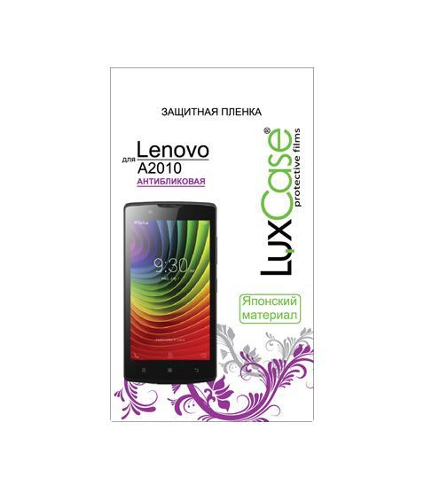 Защитная пленка LuxCase для LENOVO A2010