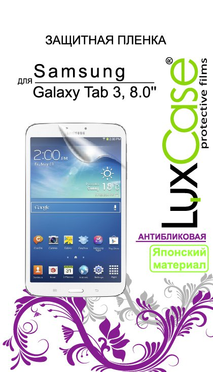 Защитная пленка LuxCase для Samsung Galaxy Tab 4 8.0 Антибликовая