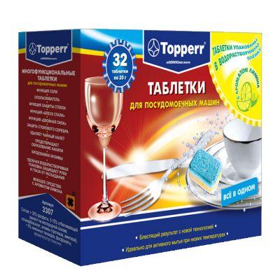 Topper 3307 - Таблетки для посудомоечных машин; сыпучее средство; коробка