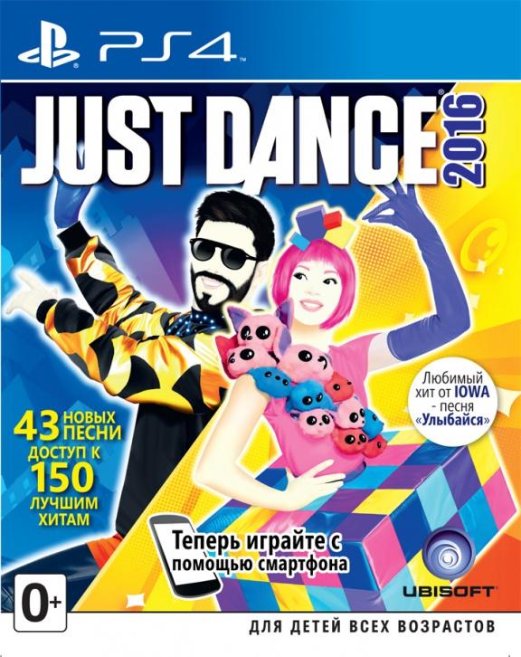 Игра Just Dance 2016 PS4
