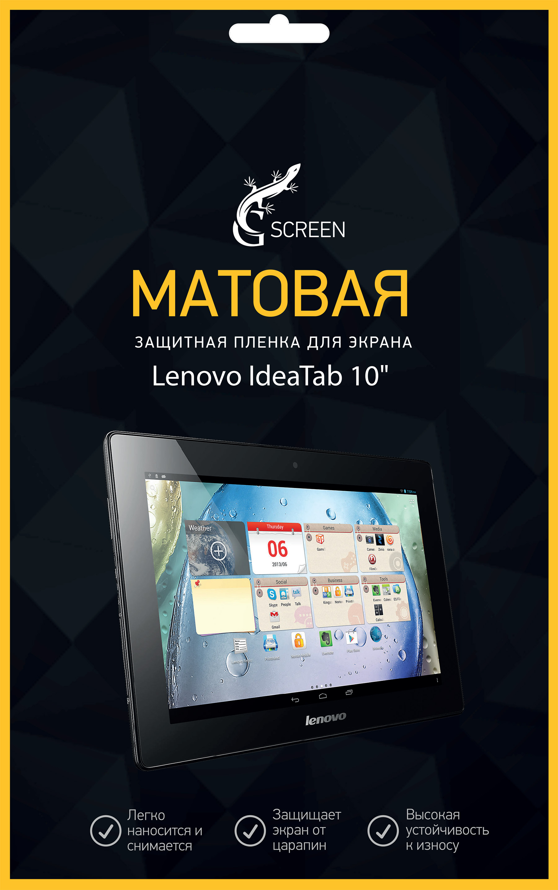 �������� ������ G-Screen ��� Lenovo IdeaTab A7600 (�10-70) �������