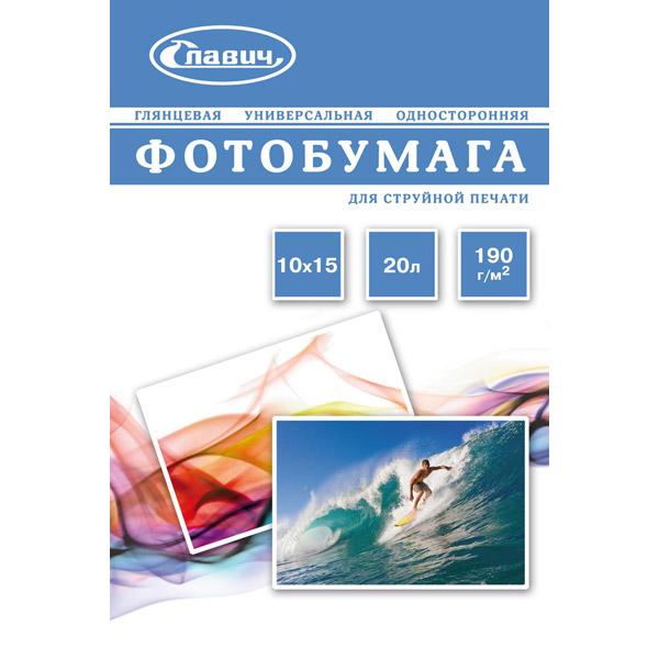 Фотобумага Славич 10х15, 190г, 20, глянцевая, для принтера