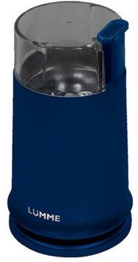 Кофемолка Lumme LU-2601 Blue topaz LU-2601 Синий топаз