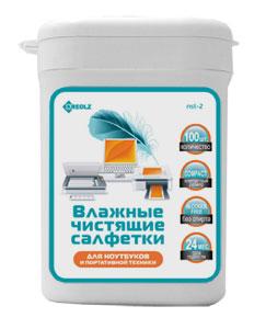 Чистящие салфетки KREOLZ NST-2