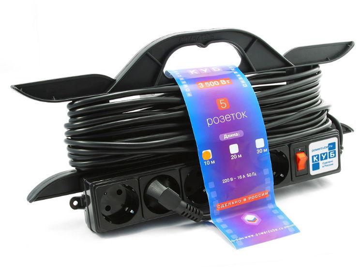 ���������� PowerCube PC-LG5-R-10 (10 �)