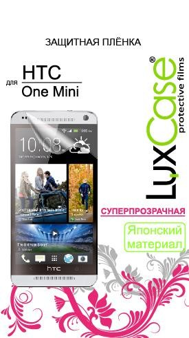 �������� ������ LuxCase ��� HTC One mini, ���������������