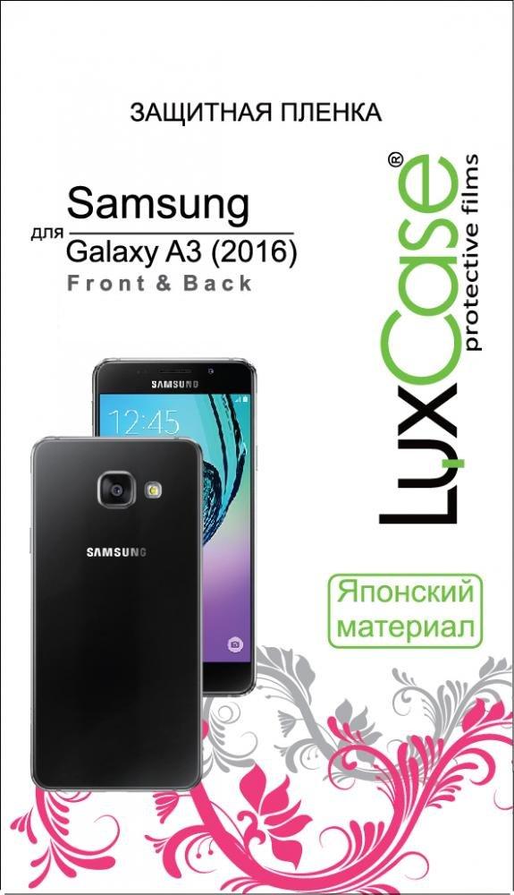 LuxCase для Samsung Galaxy A3 2016 (Front&Back) 52545