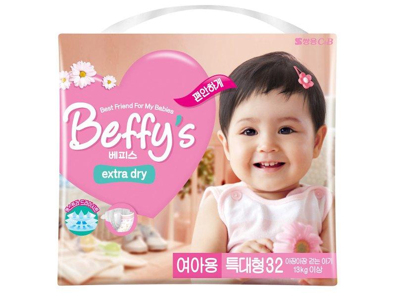 Подгузники Beffy's extra dry д/девочек XL более 13кг/32шт 9014