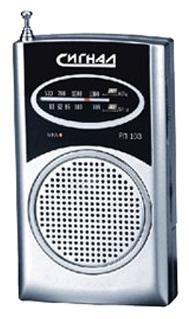 Радиоприёмник Сигнал РП-103